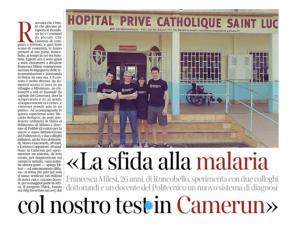 La sfida alla malaria con il nostro test in Camerun
